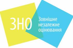 /Files/images/_2018/1478801537.jpg